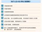 找南长金匮附近公司注册商标申请进出口经营权专业做账