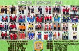 西部元素秋冬新款幼儿园园服儿童纯棉套装中小学生校服厂家定做