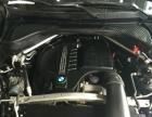 宝马X62015款 X6 xDrive35i 3.0T 自动 豪