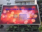 2018年春季深圳市罗湖区围棋比赛规程