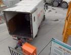 24H超值服务 北京兄弟合力搬家公司