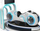 麦司迪VR体验馆怎么加盟?麦司迪VR加盟费是多少?