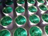供应)泉州防腐玻璃鳞片胶泥多少钱 联系方式是多少?