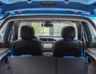 奇瑞 瑞虎3X 2017款 1.5L 手动豪华版车主吉卖,车况精
