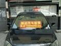 胜达租车,大众消费特价车68元起还有十种特价车型