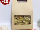 16*10+6CM提手方窗牛皮纸包装盒化妆品盒牛皮纸牛卡纸盒通用