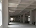 小河西江路 厂房 1600平米出租