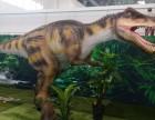 恐龙出租 仿真恐龙租赁 恐龙展览展示电话