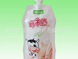 供应一次性吸嘴牛奶袋 自立袋 牛奶袋 果冻袋 通用袋 复合袋