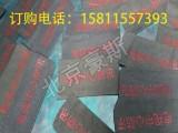 北京京诚豪斯消防防汛专用沙袋雨季防水沙袋防洪沙袋