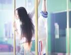 广安成人零基础钢管舞 办学十年值得信赖