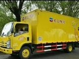 上海大众搬家搬场 物流运输有限公司专业正规 114可查放心商家