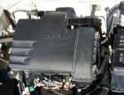 吉利 吉利自由舰 2013款 1.0 手动 超越型