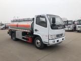 全新已上户的5吨8吨流动加油车
