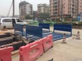 洗车台 供应 西安建筑工程专用洗车台供应