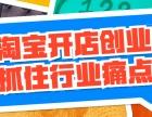华北地区运动/户外TM标专卖店多类目天猫转让
