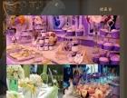 圣凰婚典婚庆礼仪服务公司