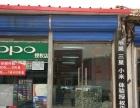 仁和镇河南村手机店转让 地理位置好