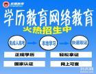 柳州远程网络教育,按时毕业,国家认证学历
