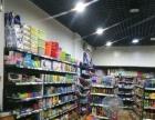 马青路 海沧万科城商业街中心店铺 商业街卖场 55平米