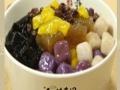 仙芋奇圆甜品 仙芋奇圆甜品诚邀加盟