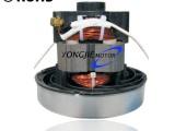 高效干式吸尘器电机厂家批发 江西萍乡串激吸尘器电机优质供应商