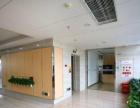 常平金融商圈百司汇梦工场商务中心全新高端办公室出租
