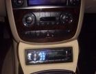 威海志远专业汽车音响奔驰R350汽车音响改装
