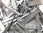 辽宁鞍山铁西区不锈钢回收-铁西区废不锈钢回收