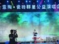 漳州企业宣传片会议活动 摄影摄像 微电影制 航拍.