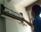 广州市日立空调维修谢谢您的访问