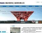 258元伊春做公司网站、微信站、手机站、做完付款