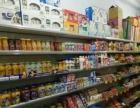 【淘亿铺】海城站前街盈利中超市外兑