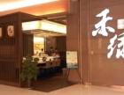 北京禾绿回转寿司-加盟费用多少钱