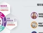 骊庭智能衣柜加盟代理 家具 投资金额 1-5万元