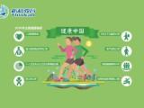 上海健康管理师补贴政策 健康管理师培训 卫健委颁发证书