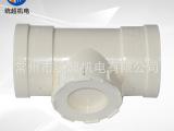 法恩莎管业PVC-U排水管材 PVC立管