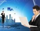 申报高新技术企业认定需具备哪些条件