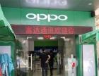 阳江高价回收原装二手手机