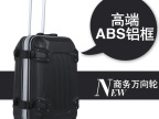 Lovefollow高端ABS铝框拉杆箱万向轮行李箱变形金刚旅行箱子批发