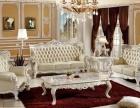 美式/欧式沙发厂家定做 嘉兴哪里可以定做欧式沙发?