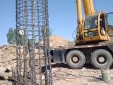保定沖擊鉆打樁施工,沖孔灌注樁施工