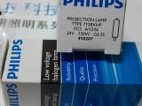 飞利浦7158 24V 150W G6.35投影仪灯泡