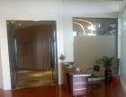 为民酒店豪华装修写字楼 230平米
