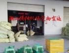 潮汕揭阳机场宠物托运(汕宠游)