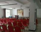 九小道东350平米办公室会议室 写字楼 350平米