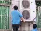 南通空调移机,安装空调换铜管加液,内外机移位