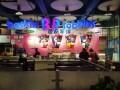 芭斯罗缤冰淇淋加盟费多少?芭斯罗缤淇淋利润多少?