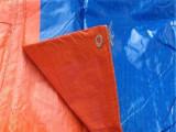 厂家畅销优质PE蓝橘防雨篷布 各种颜色塑料篷布 抗晒聚乙烯篷布