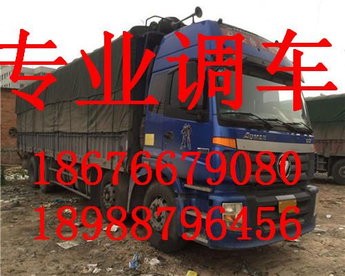 深圳到驻马店4.2/13米开蓬车工厂托运搬迁
